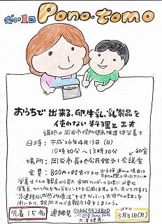 IMG_20140213_0001